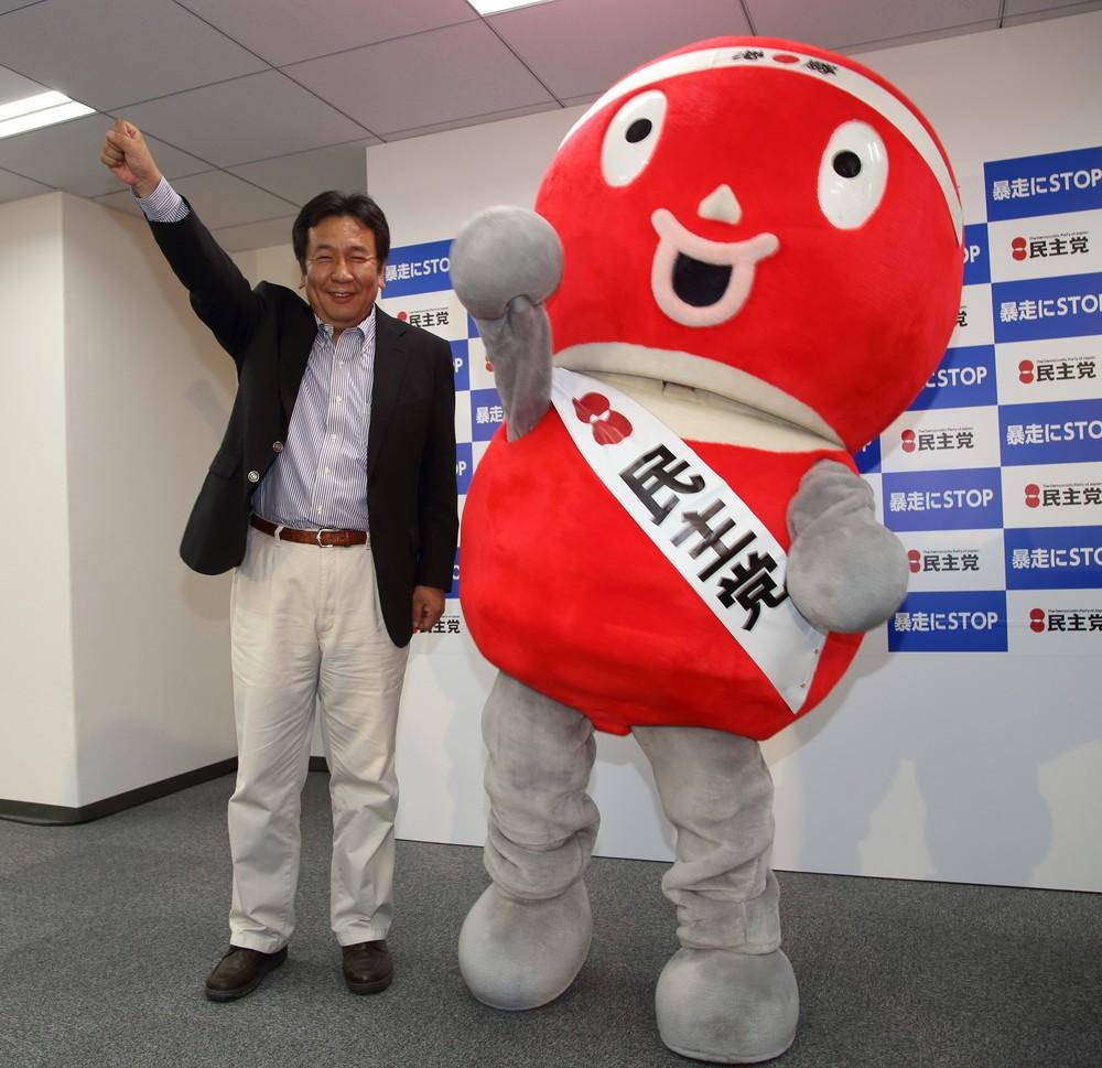 「枝野新党」で期待高まる「民主くん再登板」 現在ツイッターフォロワー1万人...
