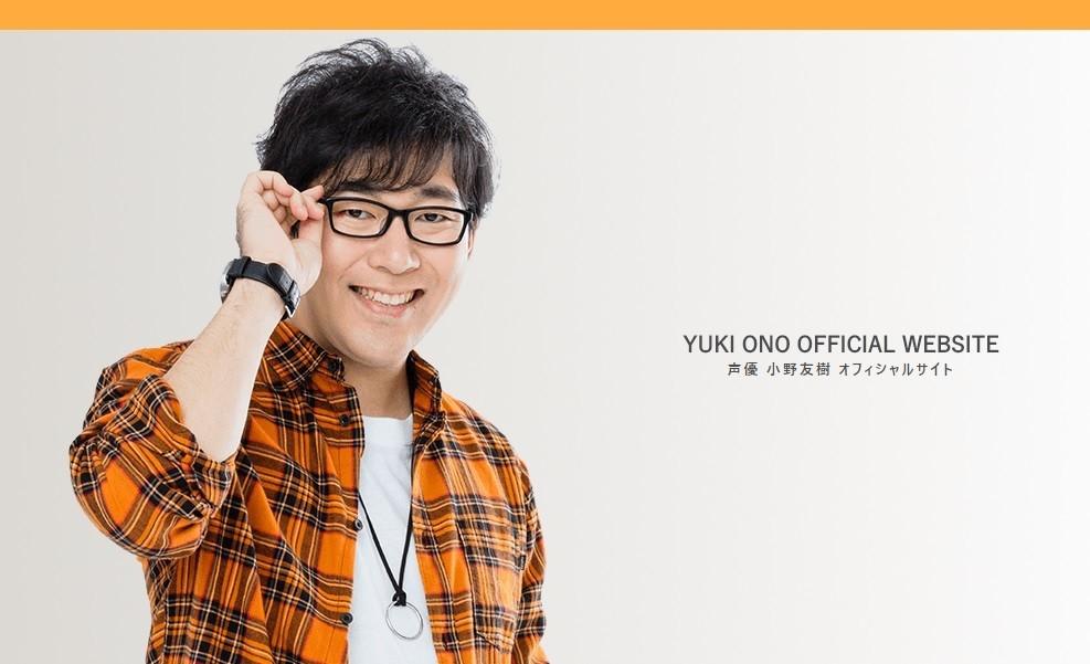 声優・小野友樹へファンが「珍」感謝 「7年前の結婚」報告したら、なぜか...