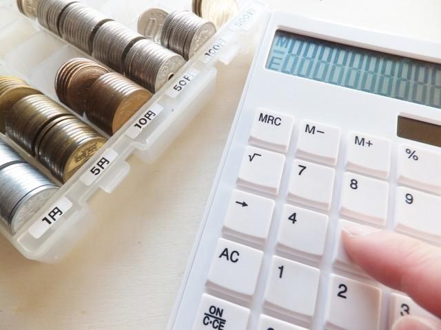 論争深まらない「消費税」 財政再建に暗雲
