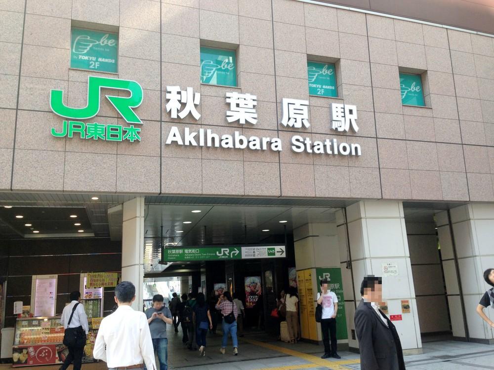 「大便騒動」新宿駅に続き秋葉原駅でも  利用客が目撃した「衝撃の場面」とは