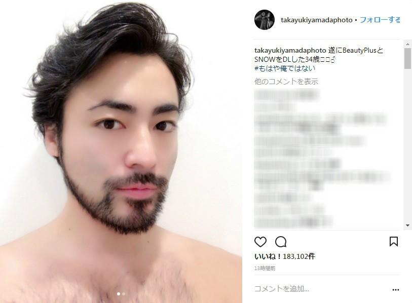 山田孝之が写真加工アプリを使った結果... 「もはや俺ではない」爽やか美男子に