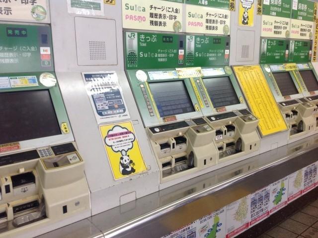 切符売り場、「価格」で選ぶのはなぜ? 在来線の券売機が「行き先」ボタンにならないワケ
