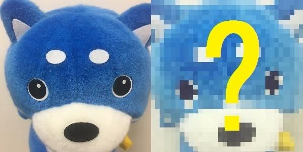 「写真加工疑惑」否定の指原が使ったフィルター 試しに「カス丸」を写すと青い肌が○○に!?