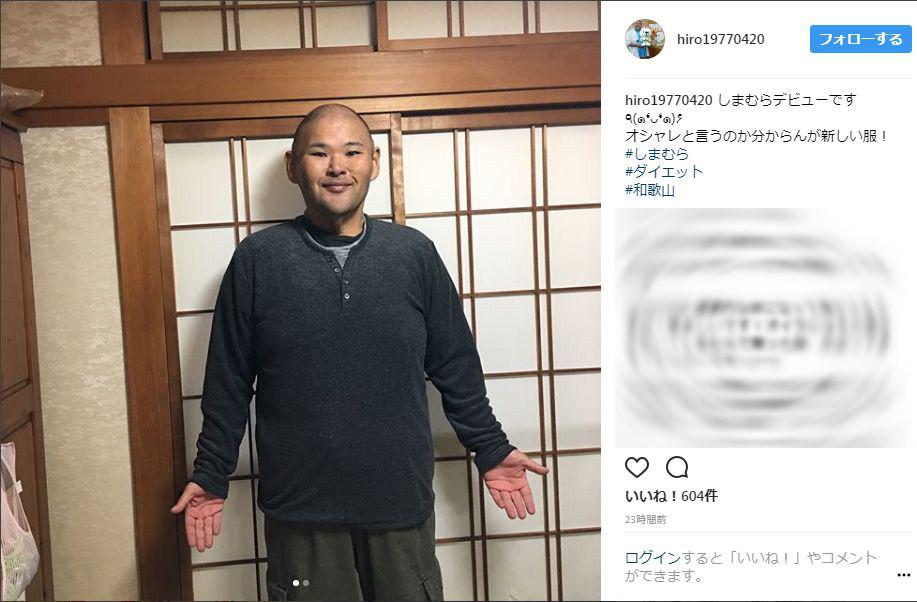安田大サーカスHIROもはや別人 体重40キロ減も芸人として悩む