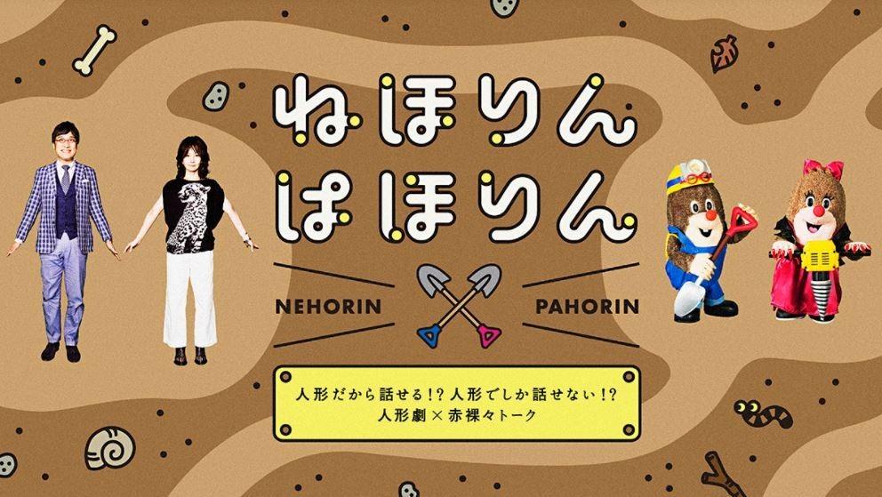 食事デートだけで月50万円 NHKが若い女性の「パパ活」に迫った