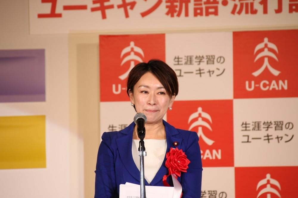 山尾志桜里議員に「すごい神経」「みそぎは済んだって」 不倫報道のお相手を「政策顧問」方針