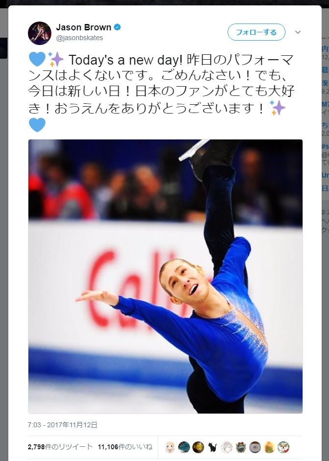 羽生結弦に米選手が日本語メッセージ 「泣ける」「どれだけ癒されたか」