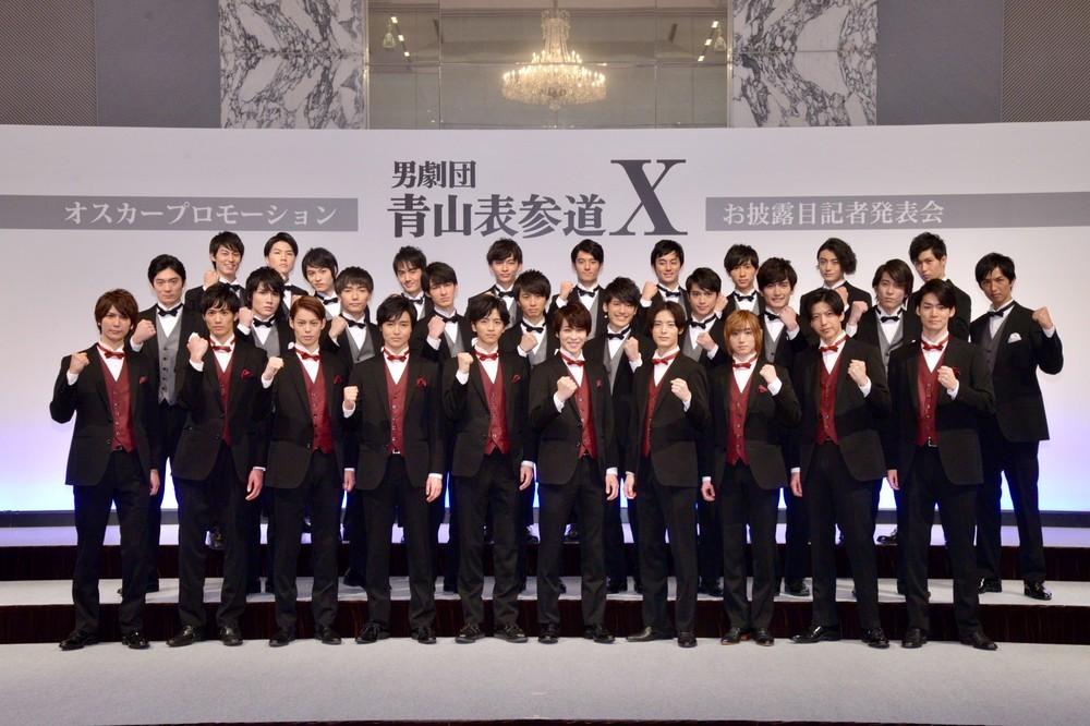 米倉涼子さんに「(30人で)謝りに行きたい」 オスカー「初イケメン集団」がブチかましたコト