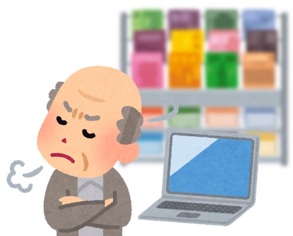 コンビニの「成人雑誌」議論SNSで過熱 でも...買うのはネット苦手な高齢者ばかり