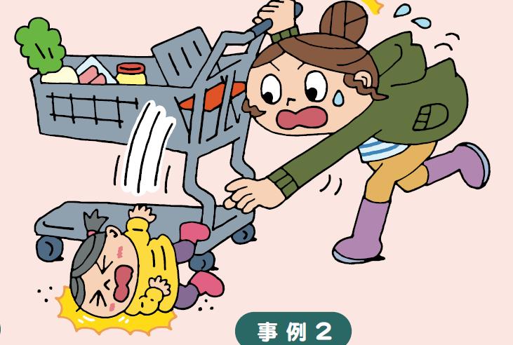 子どものショッピングカートからの転落 年末年始は特に危ない!消費者庁が警告