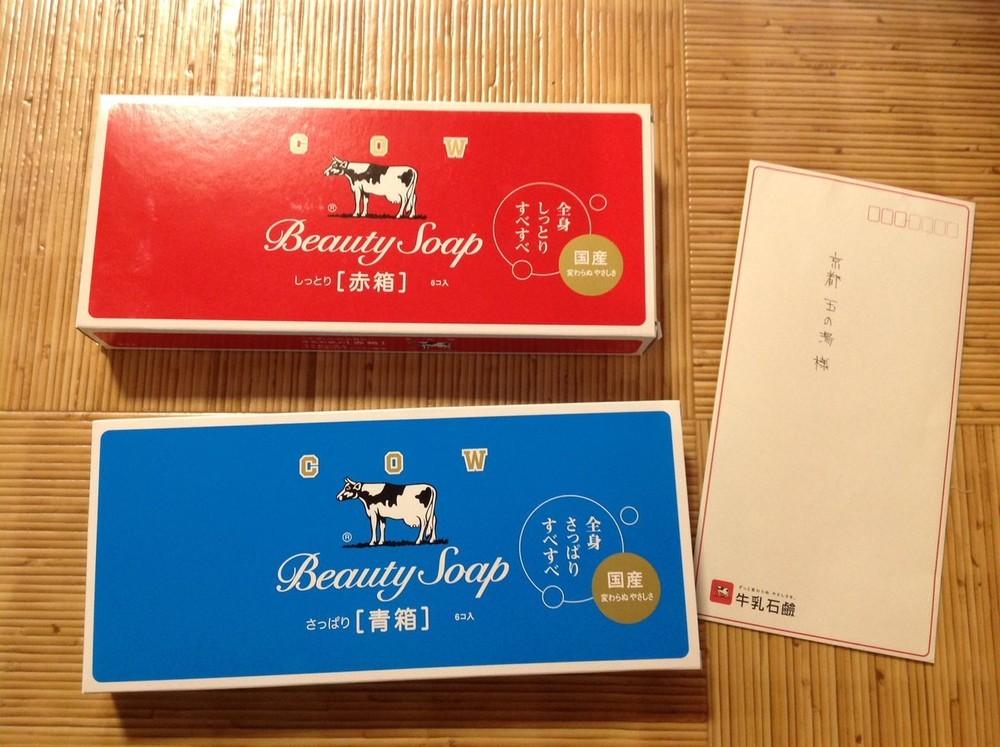 「牛乳石鹸、いい石けん!」 湯桶を盗まれた京都の銭湯に湯桶と石けんプレゼント