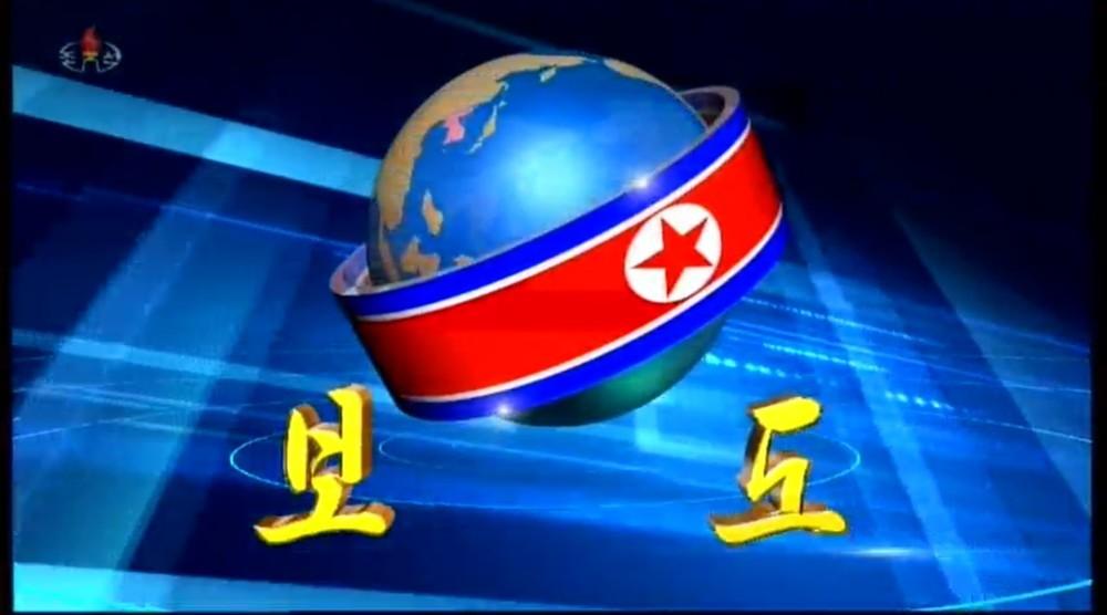 金正恩動画も高画質に? 朝鮮中央テレビが「ハイビジョン化」