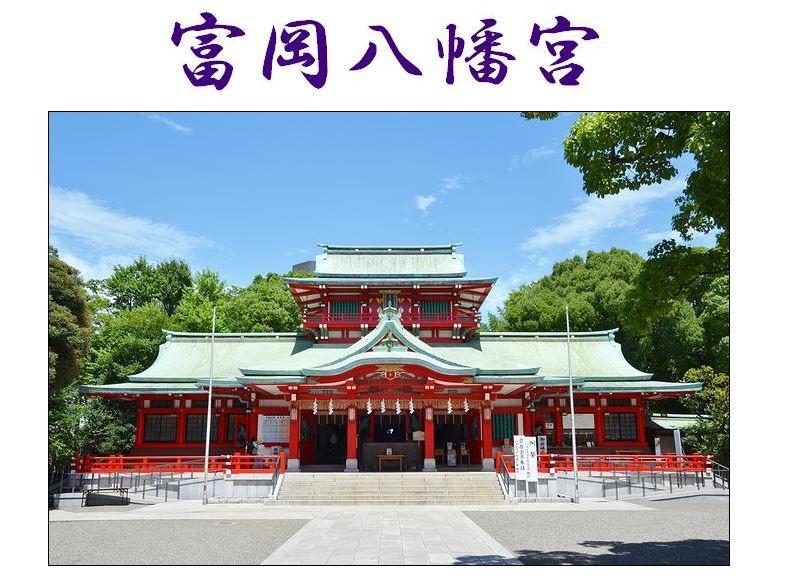 富岡八幡宮、2018年の初詣は通常通り 「祟りは抑え込める」と表明、江原啓之も「祓ってやりゃいい」