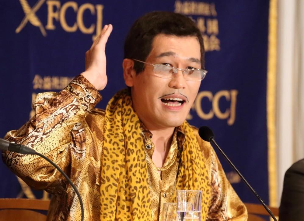 ピコ太郎、今度は天皇誕生日レセプション出席 トランプ大統領に続き超VIPからの招き