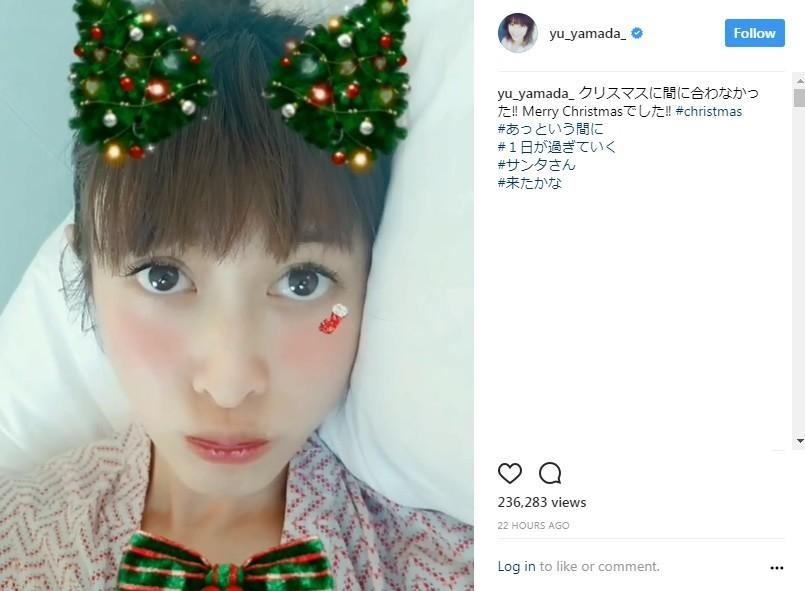山田優のクリスマス動画が「別人や」 変顔・タレ目に「誰かわからない」