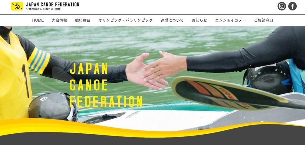 薬物混入のカヌー選手に「生命体として終わってる」 競泳・高桑「勝てないと思うならやめた方が」と痛烈批判