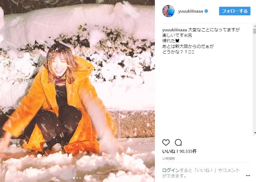 木下優樹菜が「妖精にしか見えない」 雪ではしゃぐ姿が大反響