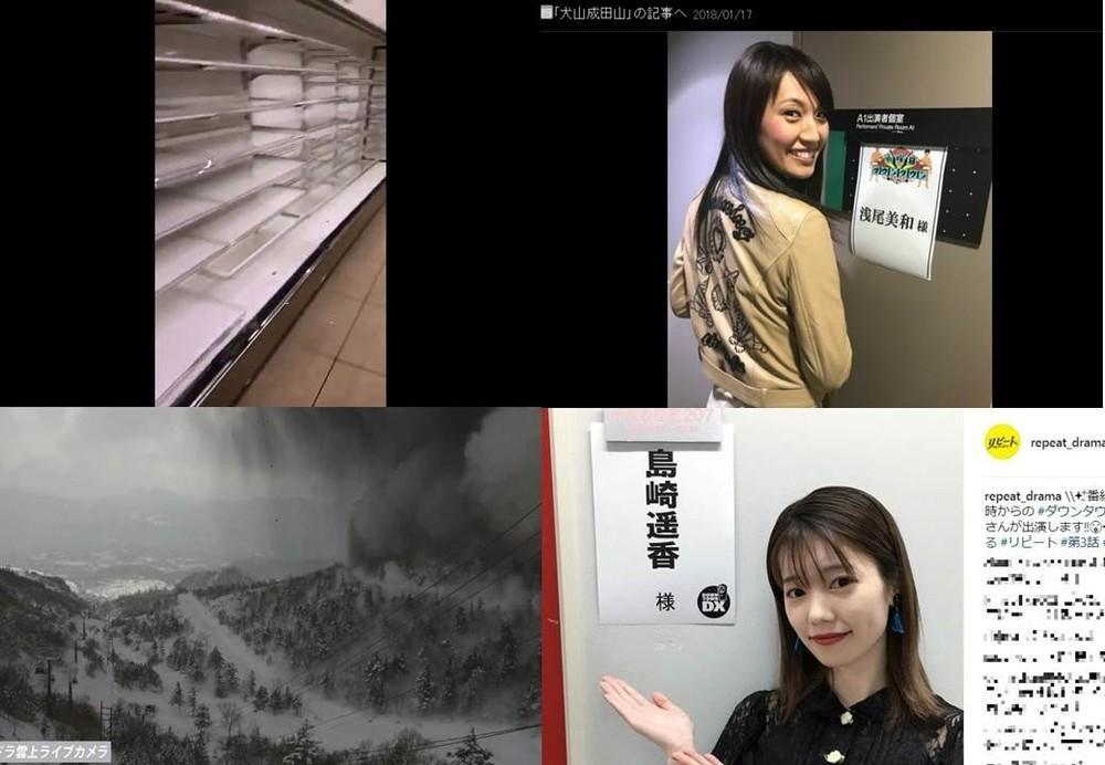 J-CASTニュースランキング 1月は「異様なコンビニ」と「噴火」に戦慄