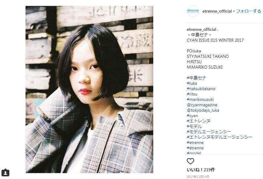 元SMAP映画で香取慎吾と共演の美少女、「小学生でこの仕上がり?」と驚愕の反響