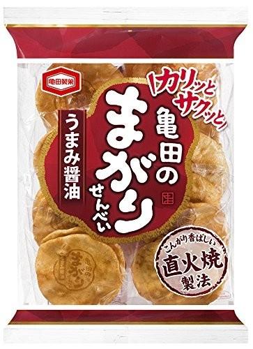 亀田製菓に問い合わせ→長文の報告書が!マジメすぎる対応は「いつも同様」(広報)