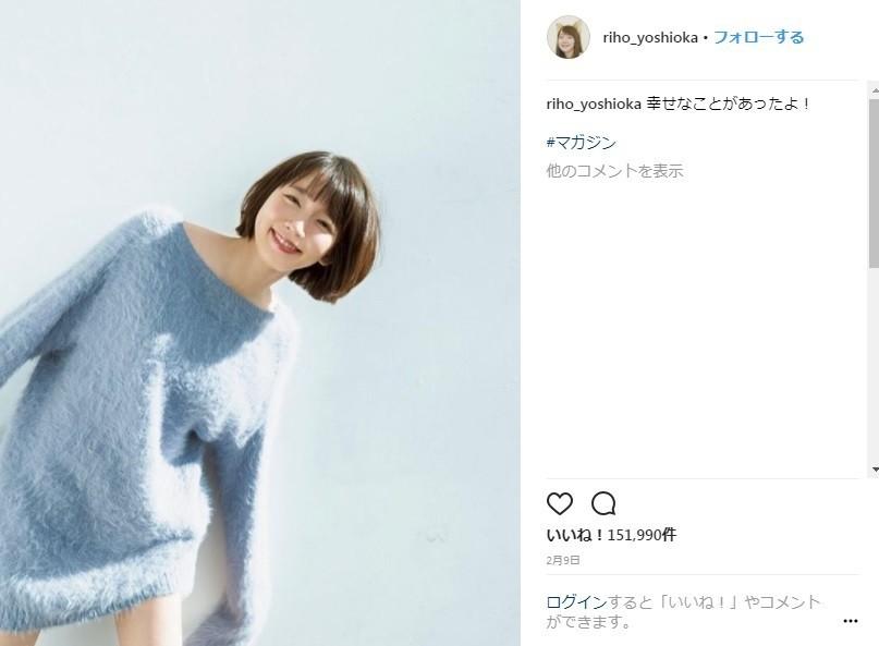 中村アン、吉岡里帆とのニコニコ写真に「ばり可愛い」「女の嫌なところ出てる」と賛否