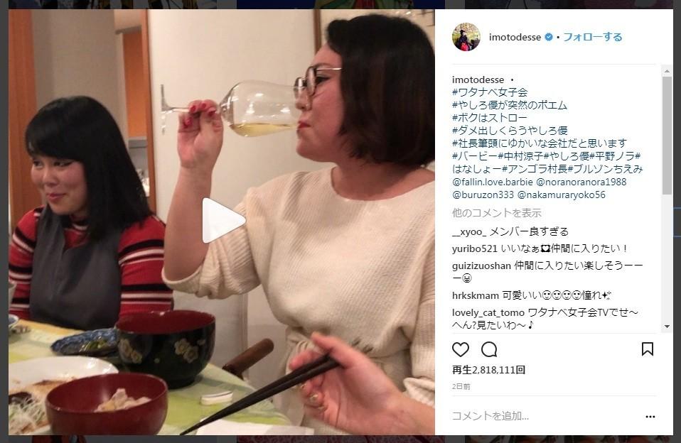 イモトの「鍋女子会」動画が大注目 ブルゾン、アンゴラ村長、バービーが...