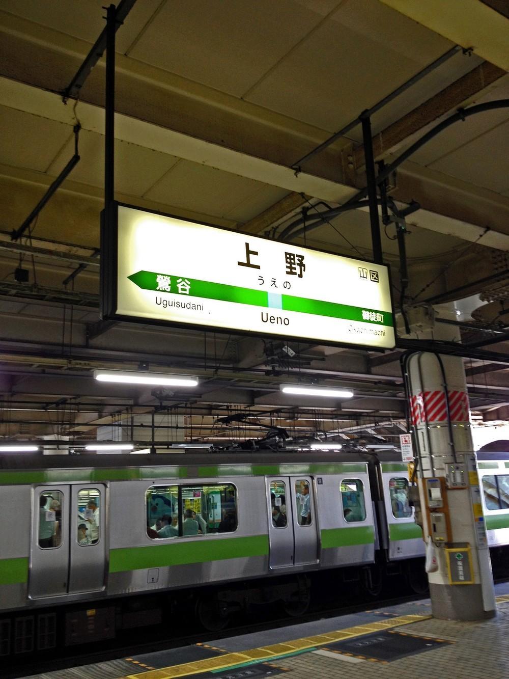 「誰だ、上野駅で粗相したのは...」 相次いだツイッター報告をJR東に聞いた