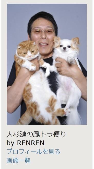 大杉漣さん、急死3日前のブログ更新 引き取ったネコと...
