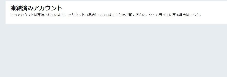 「艦これ」公式、角川ゲームスのツイッターが突如凍結 理由は「エセックス級」ではなく...