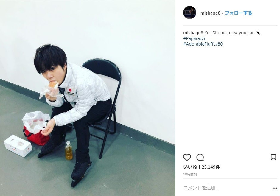 宇野昌磨も「もぐもぐタイム」? インスタに「かわいい」「太可愛了」「so cute」