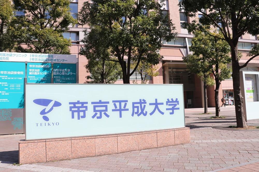 「帝京平成大学のここがすごい」の声が変わった! 新キャストはあの超有名ナレーター