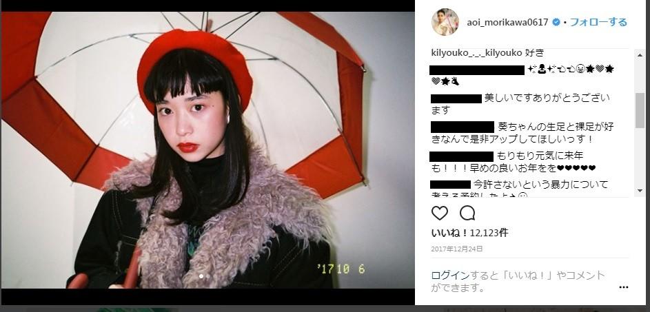 俳優・高橋一生と女優・森川葵に熱愛発覚 ネットでは森川の恋愛スキルに驚きと称賛