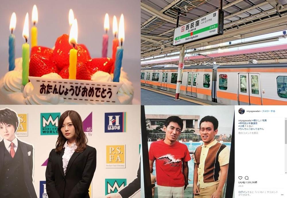 J-CASTニュースランキング 2月は「ファーストクラス」「中央線」の乗客トラブルに仰天