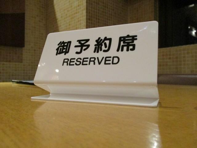 飲食店「ドタキャン」裁判を傍聴 わずか1分で店側勝訴、弁護士が明かした対策