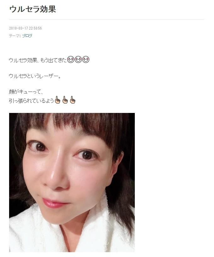 堀 ちえみ オフィシャル ブログ