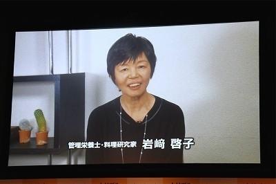 映像で出演した岩崎啓子氏