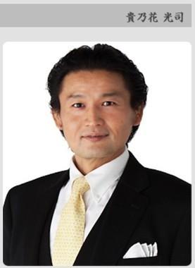 池坊議長は「貴乃花親方が憎いんでしょうね」 母・藤田紀子さん反発