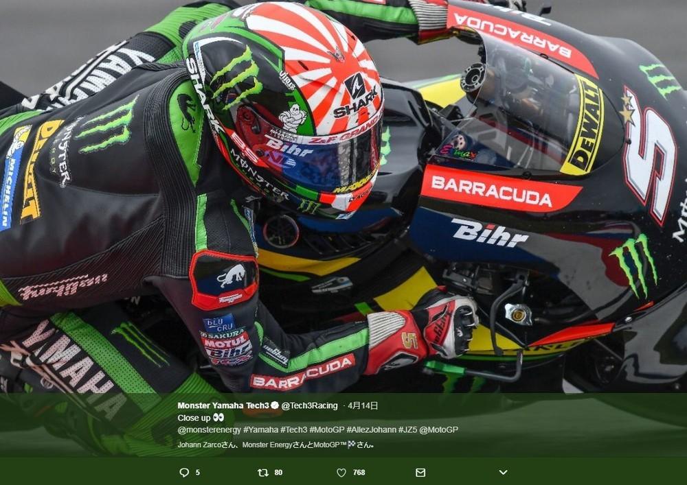 フランス人選手が「旭日旗」使う理由 MotoGP新鋭、ヘルメットに描く