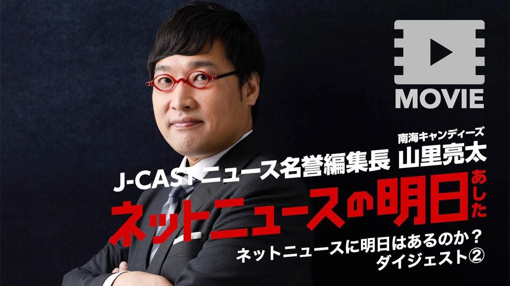 news_20180515103007.jpg