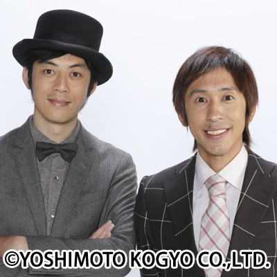 (※1)西野亮廣さん(37歳)(写真左)は、お笑いコンビ「キングコング」のツッコミ担当。今は「絵本作家」としての方が有名になりつつあるかも。近著の「えんとつ町のプペル」(幻冬舎)は、累計発行部数は35万部越えの大ヒット中。