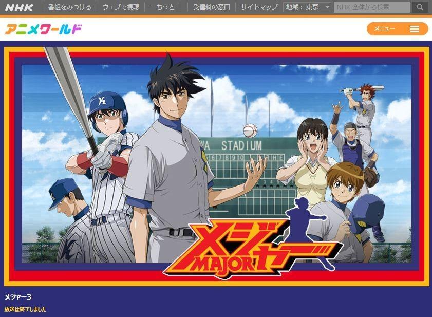 「MAJOR思い出した」「そのまんますぎ」 アメフト問題で注目、人気野球漫画のワンシーン