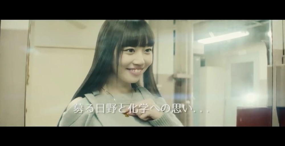 日本化学会がPV削除 教授と学生の「恋愛」ストーリーで「女性軽視」?