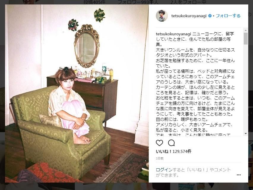 黒柳徹子、38歳の美貌に驚きの声 アメリカで結婚も申し込まれていた!
