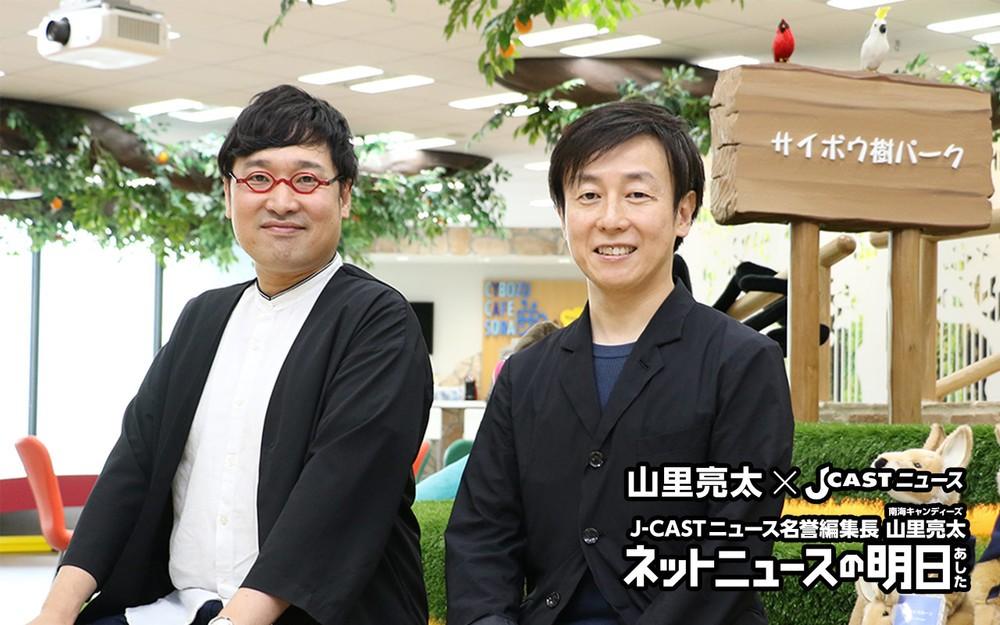 サイボウズ青野慶久社長(右)と、J-CASTニュース名誉編集長・山里亮太(サイボウズ本社にて)
