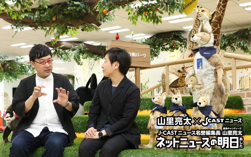 サイボウズ青野慶久社長(右)、J-CASTニュース名誉編集長・山里亮太(サイボウズ本社にて)