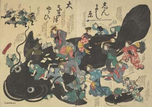 地震風刺絵 1850(嘉永3)年~1860(安政7)年