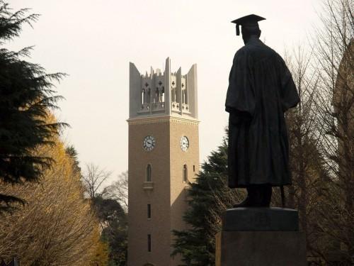 教授のセクハラ問題ネタに...早稲田学生、便乗合コン企画も「不謹慎」と物議