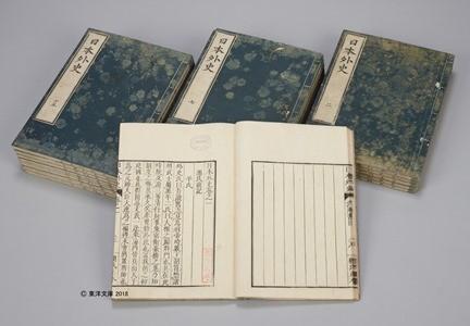 頼山陽著 1848(嘉永元)年 全22巻