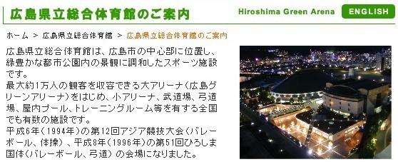 「僕ができることは何だ」 矢沢永吉、広島公演収益を被災地へ
