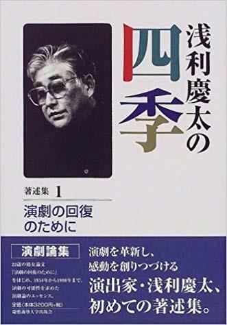 演出家の浅利慶太さん死去 85歳、 劇団四季「キャッツ」、長野五輪開閉会式